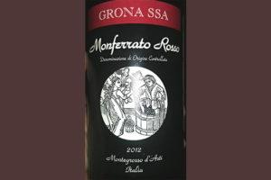 Отзыв о вине Grona SSA Monferrato Rosso 2012