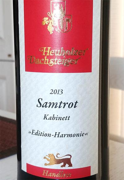 Отзыв о вине Heuholzer Dachsteiger Samtrot Kabinett Edition-Harmonie 2013