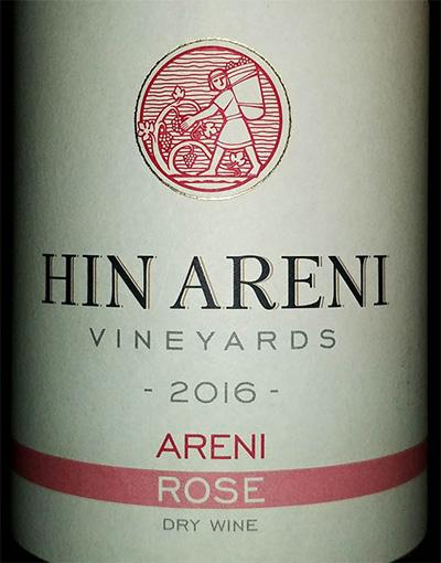 Отзыв о вине Hin Areni rose dry 2016