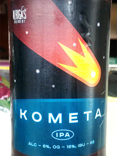 Отзыв о пиве Комета IPA