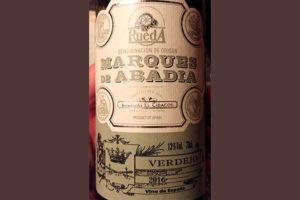Отзыв о вине Marques de Abadia Verdejo 2016