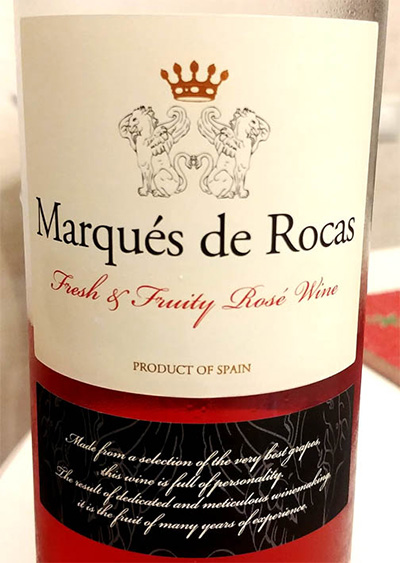 Отзыв о вине Marques de Rocas rose 2017