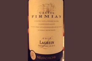 Отзыв о вине Mezzacorona Castel Firmian Lagrein 2016