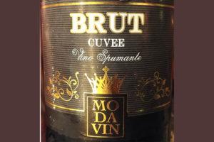 Отзыв об игристом вине Modavin Cuvee brut spumante 2017