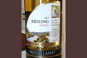 Отзыв о вине Moselland Riesling trocken Aus der Stellage 2017