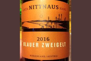 Отзыв о вине Nittnaus Blauer Zweigelt Burgenland 2016