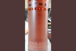 Отзыв о вине Peter Mertes Bree Collection Pinot Noir rose 2017