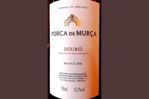 Отзыв о вине Porca de Murca Douro branco 2016