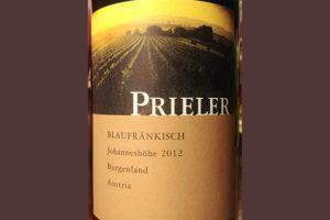 Отзыв о вине Prieler Blaufrankisch Burgenland 2012