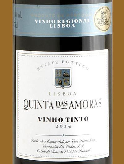 Отзыв о вине Quinta das Amoras 2014
