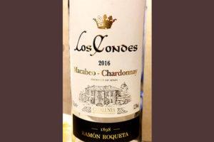 Отзыв о вине Ramon Roqueta Los Condos Macabeo Shardonnay 2016
