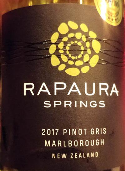Отзыв о вине Rapaura springs Pinot Gris 2017