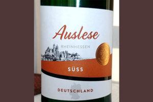 Отзыв о вине Rheinhessen Auslese Suss Rheinberg Kellerei