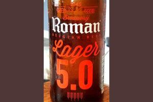 Отзыв о пиве Roman brewery Lager 5.0