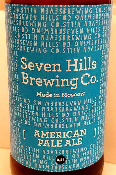 Отзыв о пиве Seven Hills Brewery APA крафт