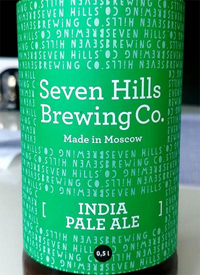 Отзыв о пиве Seven Hills Brewery IPA крафт