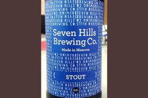 Отзыв о пиве Seven Hills Brewery Stout крафт