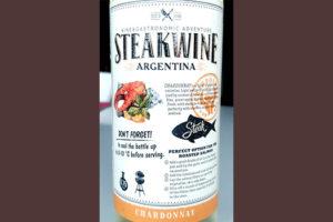 Отзыв о вине Steakwine Chardonnay 2017