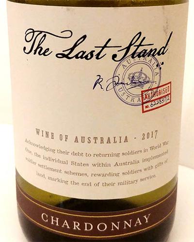 Отзыв о вине The Last Stand Chardonnay 2017