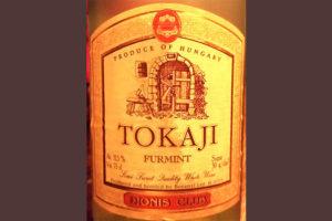 Отзыв о вине Tokaji Furmint Dionis Club 2008