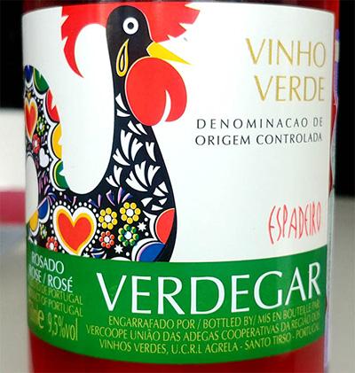 Отзыв о вине Verdegar Espadeiro rosado 2016