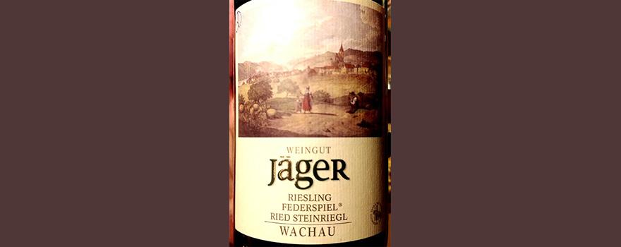 Отзыв о вине Wachau Federspiel Steinriegl Jager Risling 2017
