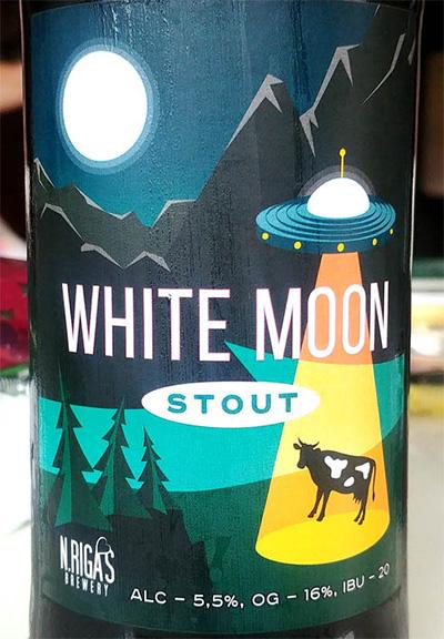 Отзыв о пиве White Moon Stout