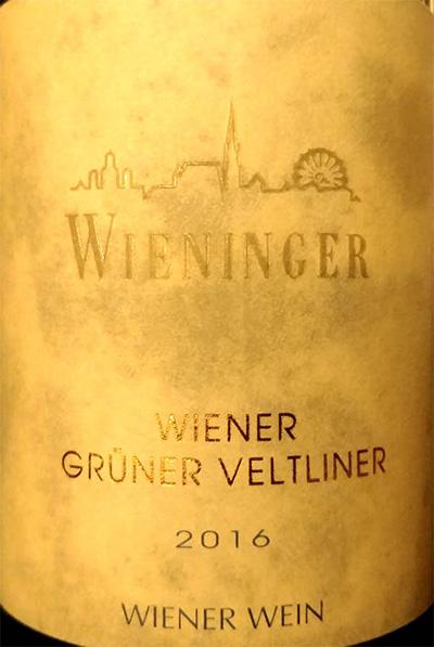 Отзыв о вине Wieninger Gruner Veltliner 2016