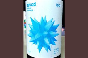 Отзыв о пиве Zavod IPA крафт