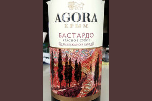 Отзыв о вине Agora Крым Бастардо 2016