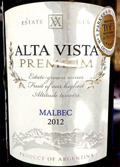 Отзыв о вине Alta Vista Premium Malbec 2012