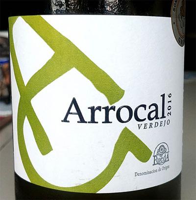 Отзыв о вине Arrocal Verdejo 2016