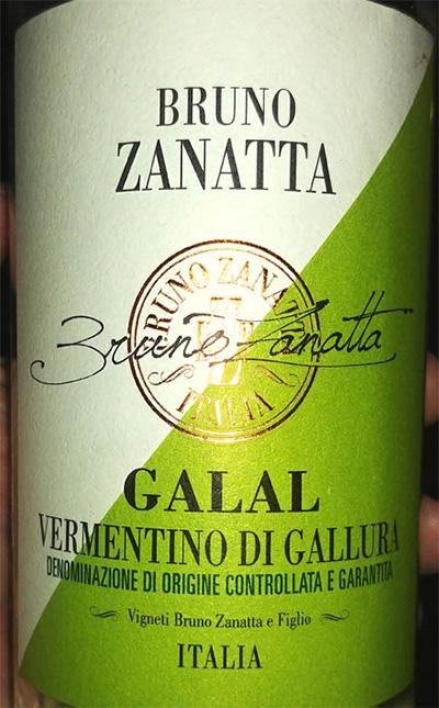Отзыв о вине Bruno Zanatta Galal Vermentino di Gallura 2017