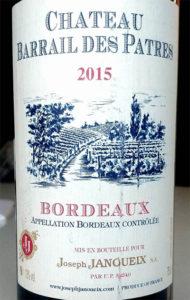 Отзыв о вине Chateau Barrail des Patres 2015