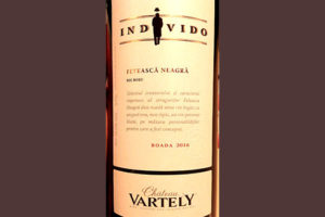 Отзыв о вине Chateau Vartely Individo Feteaska Neagra 2016