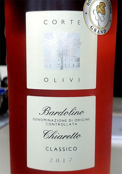 Отзыв о вине Corte Olivi Bardolino Chiaretto classico 2017