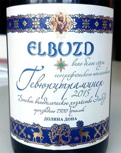 Отзыв о вине Elbuzd Гевюрцтраминер 2015