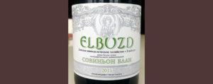 Отзыв о вине Elbuzd Совиньон Блан 2015