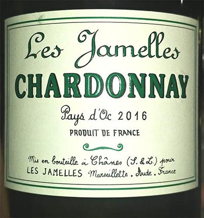 Отзыв о вине Les Jamelles Chardonnay 2016