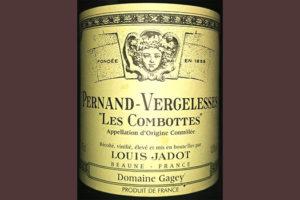Отзыв о вине Louis Jadot Pernand-Vergelesses Les Combottes 2016