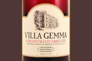 Отзыв о вине Masciarelli Cerazuolo d'Abruzzo Villa Gemma 2015