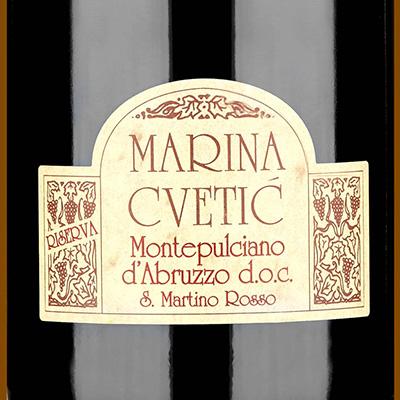 Отзыв о вине Masciarelli Montepulciano d'Abruzzo Marina Cvetic 2015
