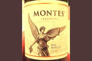 Отзыв о вине Montes Merlot reserva 2014