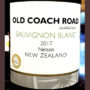 Отзыв о вине Old Coach Road Sauvignon Blanc 2017