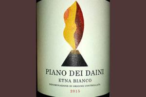 Отзыв о вине Piano dei Daini Etna bianco 2015