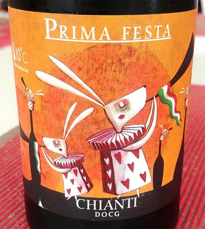 Отзыв о вине Prima Festa Chianti 2016