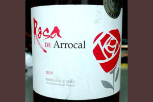 Отзыв о вине Rosa de Arrocal rosado 2015