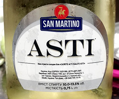 Отзыв об игристом вине San Martino Asti 2018