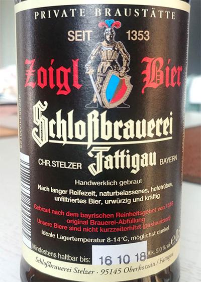 Отзыв о пиве Schlosbrauerei Fattigau Zoigl Bier