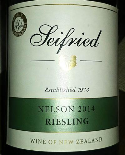 Отзыв о вине Seifried risling 2014